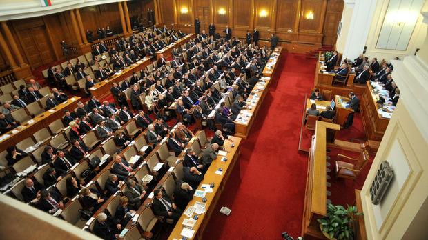 bulgaria_parliament_-_sofia_echo_0